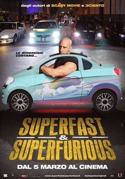 Суперфорсаж! (2015)