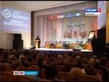 Рождественские чтения в Магадане // Россия 1 Магадан, 18.12.2016