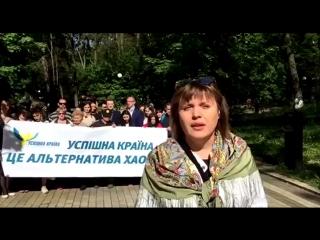Наталья Дмитриченко на молебне о вразумлении депутатов