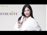 티아라(T-ARA)의 소연(SO YEON)과 함께하는 아르보떼 허니셀 메이킹 영상!