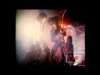 Michael Jackson: Dirty Diana (directors rough cut version) #1