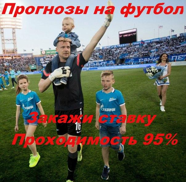 прогноз статистика спорт