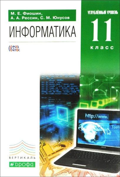 база данных access учебник 3