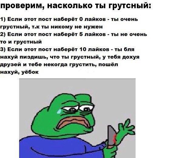 Соня Стальская | Чебоксары
