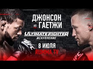 The Ultimate Fighter 25 обзор всех боев