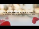 Марина_Федорова-Орлова_1080p