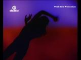DNA feat. Suzanne Vega