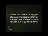Чебурашка - Падает, падает ядерный фугас (с субтитрами)