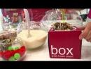 Chillbox | Двойное удовольствие