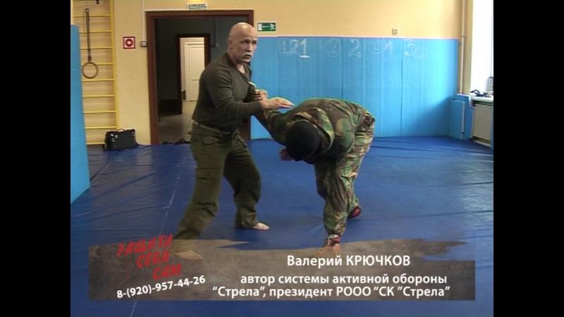 Валерий Крючков. ТВ передача ЗАЩИТИ СЕБЯ САМ_126