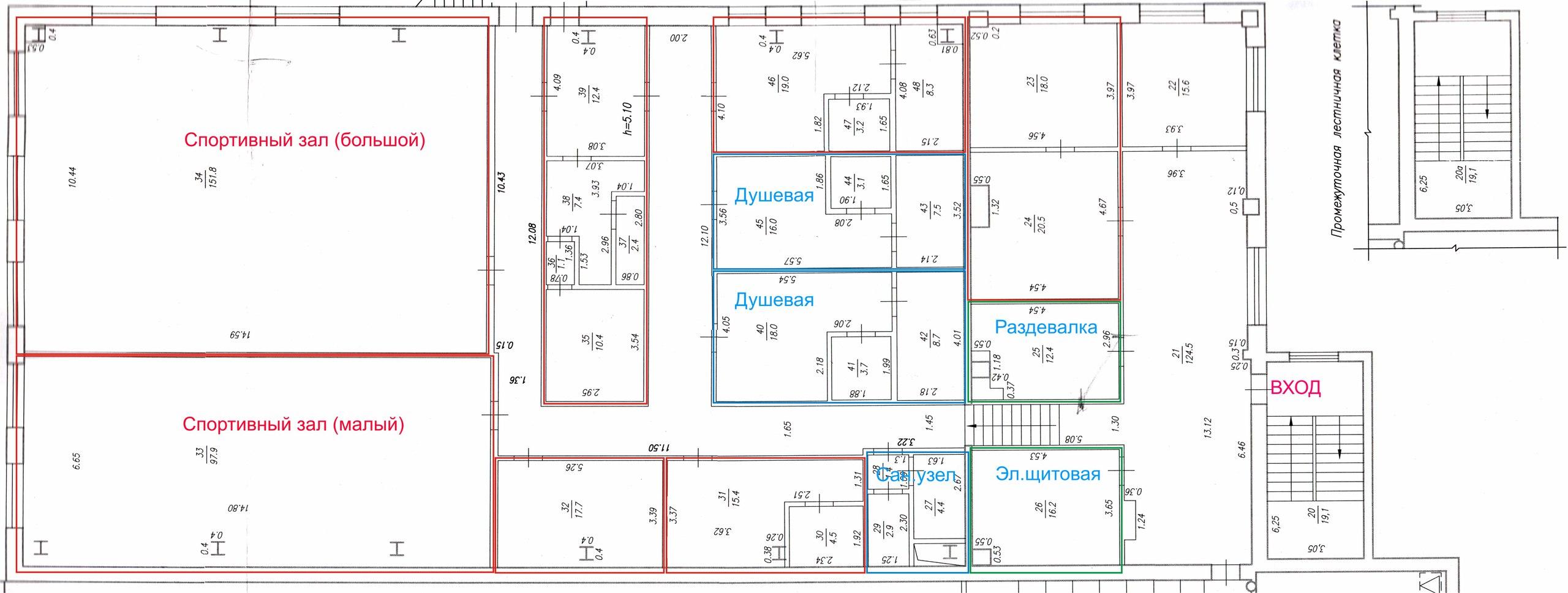План помещений - Спортзалы 2 этаж