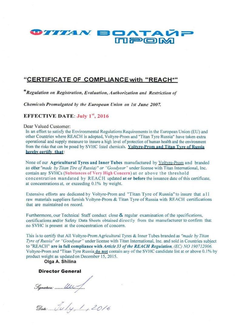 Сертификат соответствия продукции требованиям REACH
