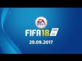 ПЕРВЫЙ ТРЕЙЛЕР FIFA 18 _ С УЧАСТИЕМ РОНАЛДУ