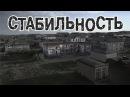 Превращение России в декорации для фильмов ужасов Загнали 15 09 2017