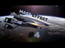 Mass Effect Спектр 4
