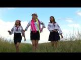 Славянка-девушка - моя душа Любовная история в украинском стиле