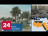 Валерий Власов Саудовская Аравия хочет подчинить или отодвинуть Катар