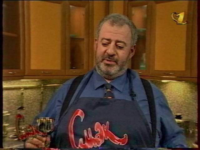Смак ОРТ 2000 Мамука Кикалейшвили