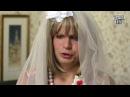 Игорь и Лена 1 серия HD