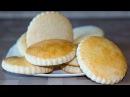 Молочные КОРЖИКИ из Школьного Буфета 🍪 Рецепт по ГОСТ у Milk Biscuits Recipe ✧ Ирина Кукинг