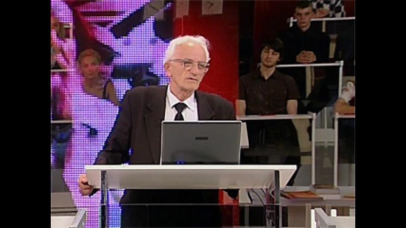 Academia. Симон Шноль. Космофизические факторы в случайных процессах. 2-я лекция