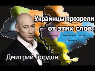 ЗРАДАУкрпатриоты в шоке от услышанного в эфире.Путин лучший переговорщик в ми ...