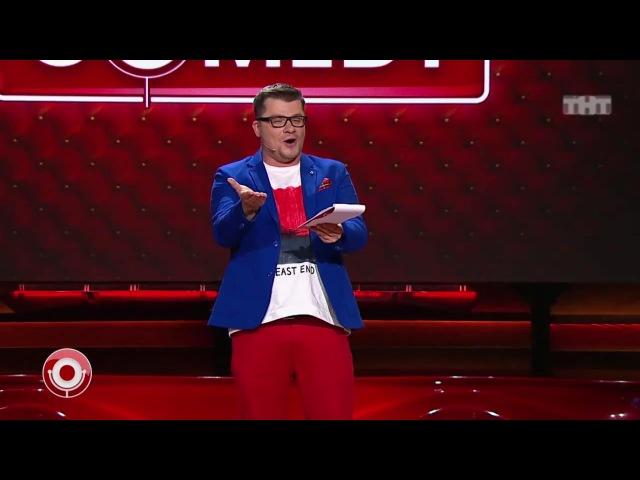 Гарик Харламов и Гарик Мартиросян - Кастинг на шоу «Я» из сериала Камеди Клаб смо...