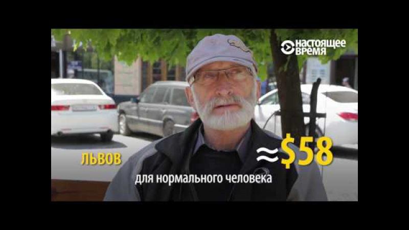 Им до сраки Украина пенсионеры на эмоциях о правительстве и пенсиях Опрос в Украине