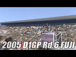 Video Option VOL.141 — D1GP 2005 Rd.6 at Fuji Speedway: Opening