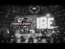Thesis vs DDD China ► .stance x Green Panda ◄ IBE Asia 2017