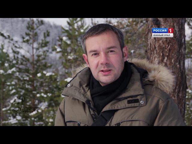 Тур выходного дня: Кыштым, автор: Дмитрий Туркин