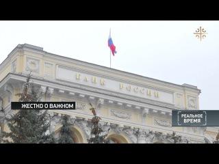 Реальное время: ЦБ России выводит деньги в США
