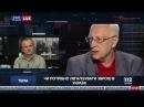Соскін про легалізацію зброї в Україні Соскин НационалКонсерватизм НародныйКапитализм