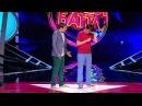 Comedy Баттл Суперсезон Дуэт Крем брюле 2 тур 19 09 2014 из сериала COMEDY БАТТЛ Суперс