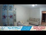 Cниму ( Сдам ) 2 комнатную квартиру в Самаре, ул.Галактионовская 106а. Код 58124