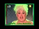 Divine - Love Reaction (Dj Mr Master Retro)