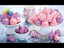 Полезные сладости без муки и сахара зефир с перцем Все буде добре Выпуск 676 от 24 09 15