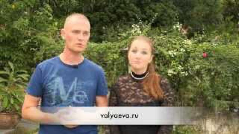 Потребности мужчин и женщин - в чем разница – Алексей и Ольга Валяевы - valyaeva.ru