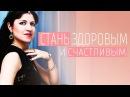 Каково твое предназначение Консультация с Викторией Романовой