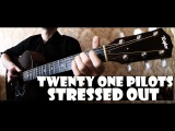 Twenty One Pilots - Stressed Out | Акустическая Гитара [Мироненко Артем]