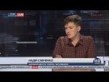 Савченко: Янукович должен сейчас вступить в игру и отыграть какую-то определенную роль