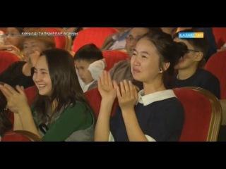 КТА Көңілді Тапқырлар Алаңы 5-ойын ТОЛЫҚ НҰСҚА (25.12.2016)