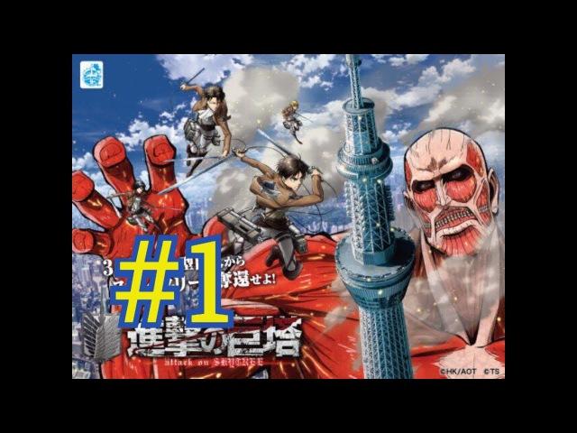 Атака Титанов 3 сезон | СПОЙЛЕРЫ | Attack on Titan