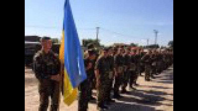 Вічна пам'ять героям України які загинули під час АТО