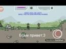 Обучение в игре Mini Militia