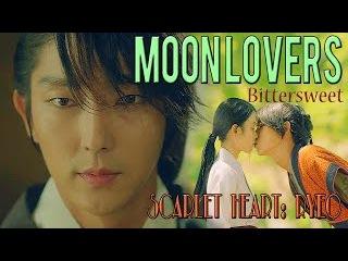 [HD]Lee Joongi 이준기❤달의 연인 ❤ 보보경심 려❤Moon Lovers ❤ Scarlet Heart: Ryeo ❤Bittersweet ❤ IU 아이유