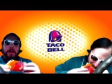 Mighty Taco Force - Doin' It Doin' It Well