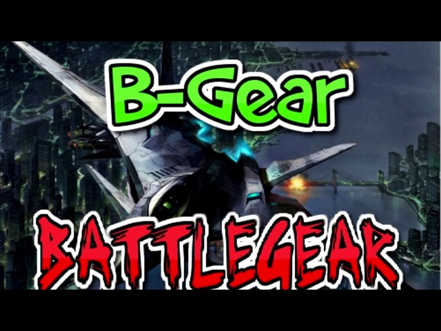 B-Gear BattleGear