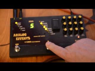 Guitar analog processor 2015