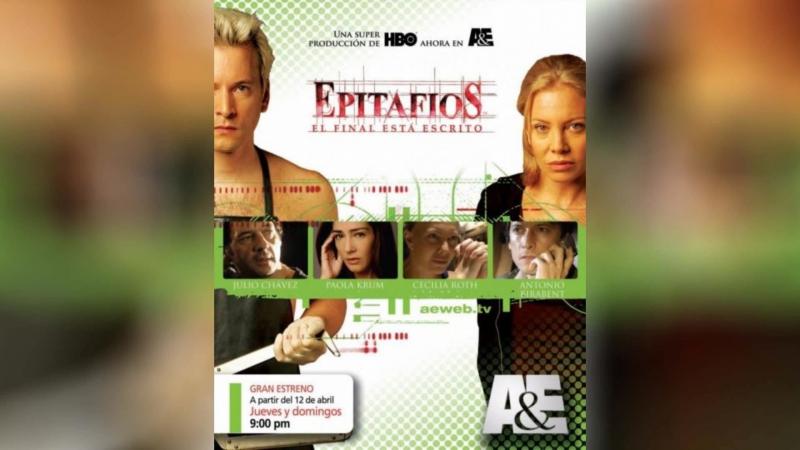 Эпитафии (2004) | Epitafios